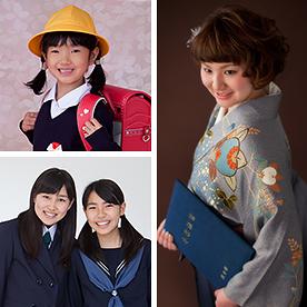 ご入学・ご卒業記念写真